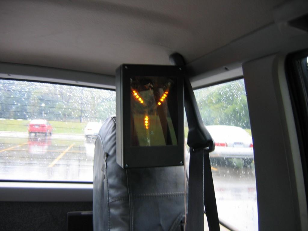 Flux capacitor in car